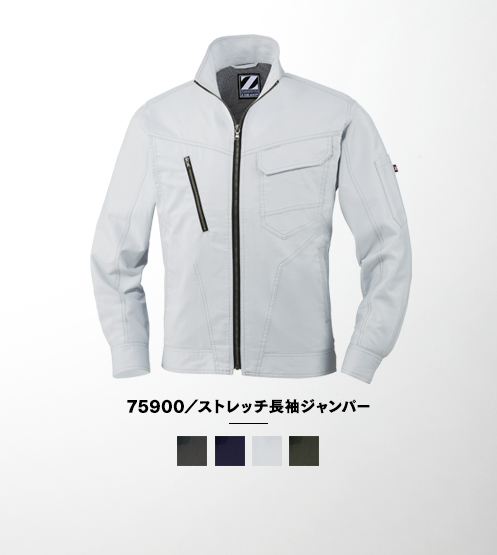 75900/ストレッチ長袖ジャンパー