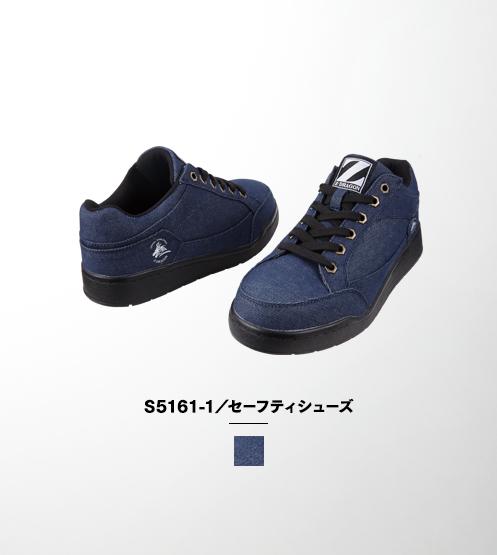 S5161-1