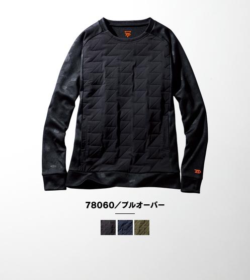 78060/プルオーバー